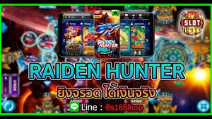 เกม Raiden Hunter
