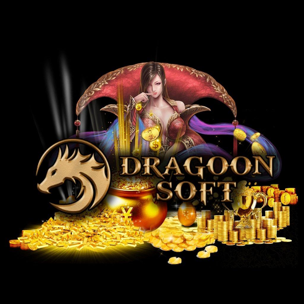 Dragoon soft